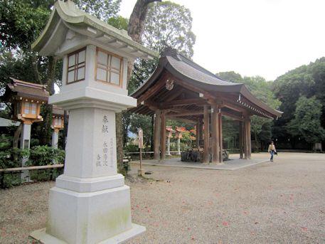 橿原神宮の手水舎