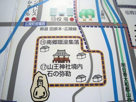 南郷環濠集落の周辺地図