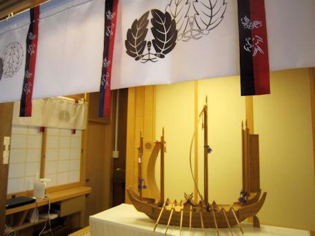 おきよ丸と橿原神宮の神紋