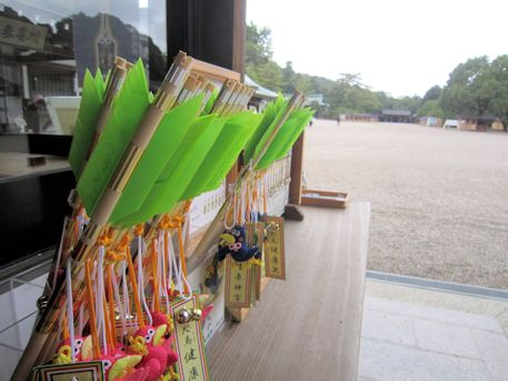 橿原神宮の健康矢