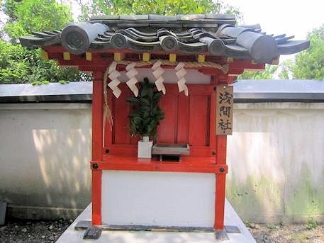 天神社の浅間社