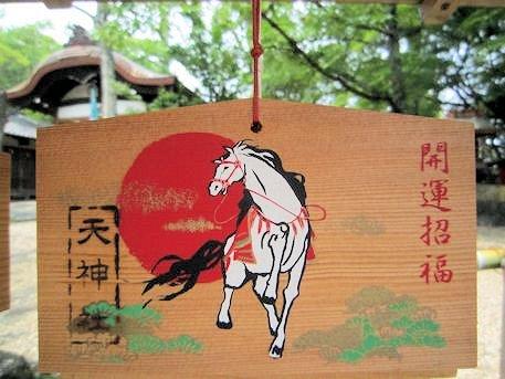 天神社の干支絵馬