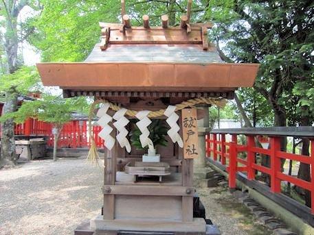 天神社の祓戸社