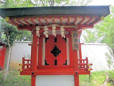 天神社の柿本社