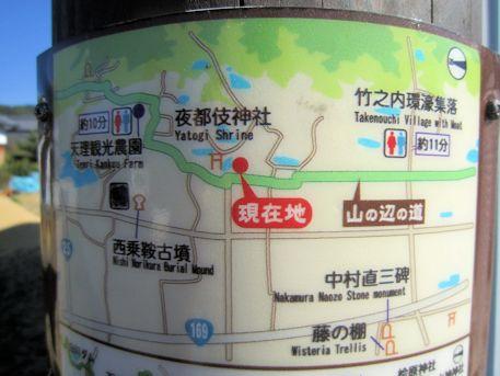 夜都伎神社の周辺地図