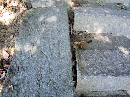 夜都伎神社の石段