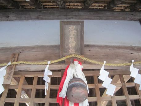 夜都伎神社の鈴