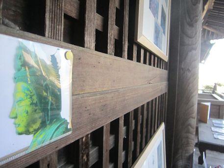 聖林寺のチケットファイル