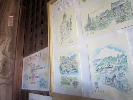 聖林寺の絵葉書