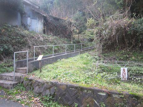 高家春日神社古墳のアクセス