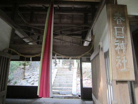 高家春日神社拝殿