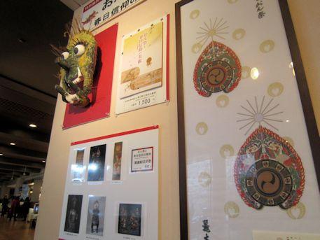 奈良国立博物館の鼉太鼓モチーフ