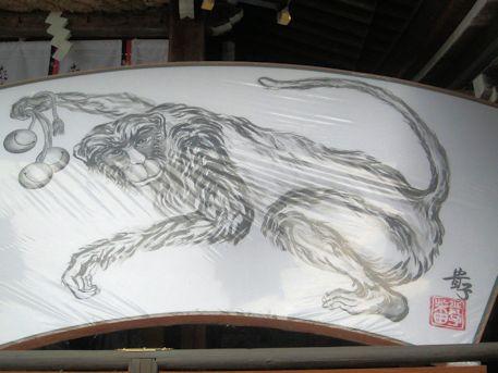 申年の大絵馬