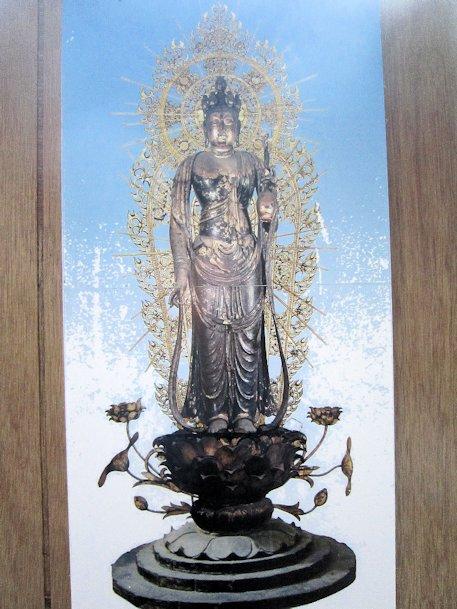 聖林寺十一面観音立像
