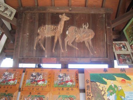 今井町春日神社の絵馬