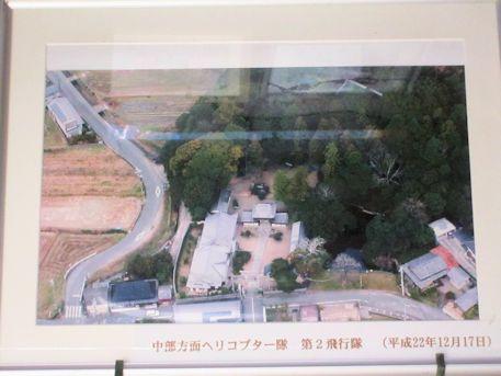 矢田坐久志玉比古神社の航空写真