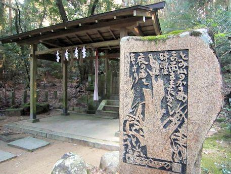 棟方志功の石碑