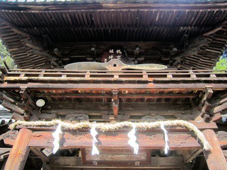 プロペラ楼門