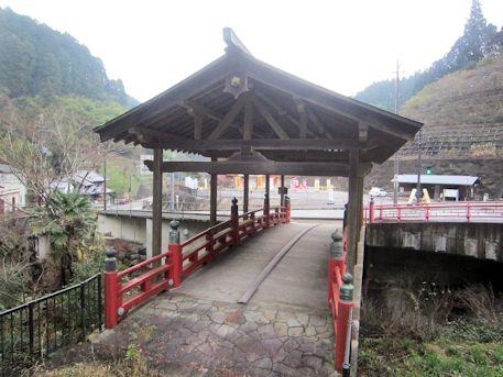 談山神社の屋形橋