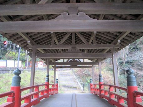 屋形橋の中