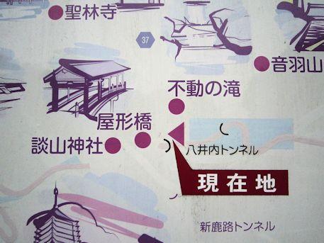 屋形橋周辺地図