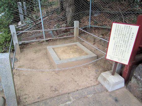 飯道神社の結界