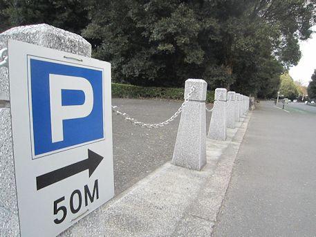 神武天皇陵の駐車場案内