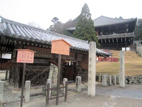 若狭井と東大寺二月堂
