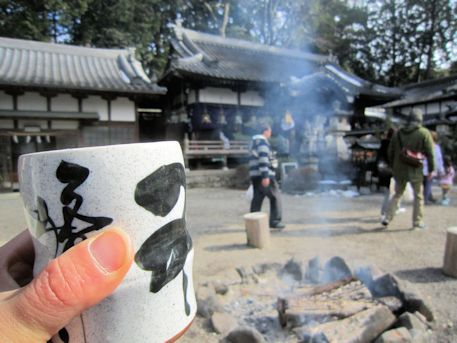笠山三宝荒神大祭の甘酒