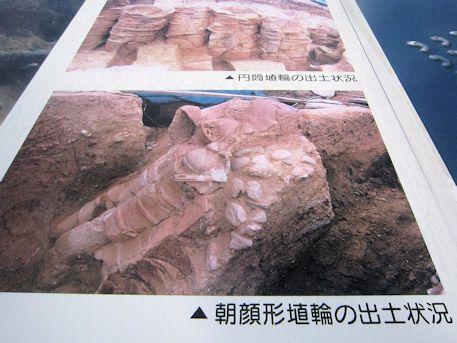 朝顔形埴輪の出土状況