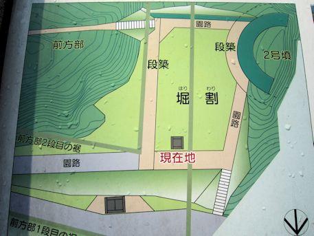 赤土山古墳の掘割遺構