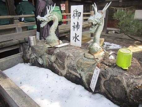 笠山三宝荒神の御神水