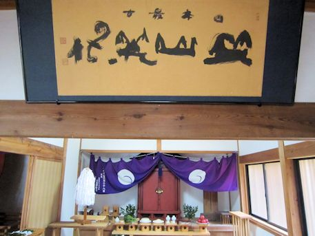 竹林寺の板面荒神