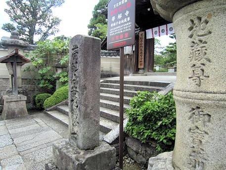 帯解寺山門前