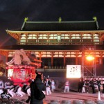 平城宮跡大極殿と戸閉祭