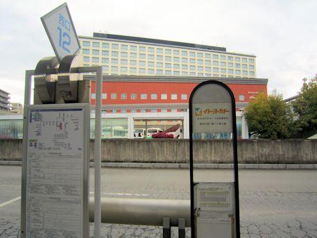 JR奈良駅西口バス乗り場