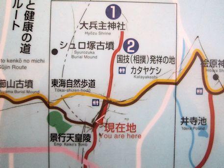 珠城山古墳群の周辺地図
