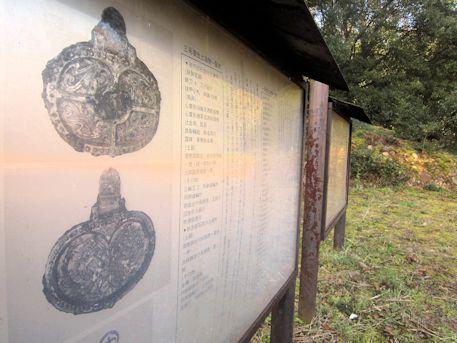 珠城山古墳群の出土品