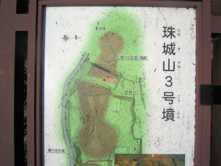 珠城山3号墳の見取図