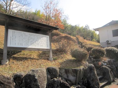 東大寺山古墳の案内板