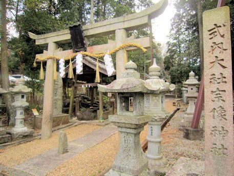宗像神社の社号標