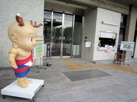 奈良県立美術館のせんとくん