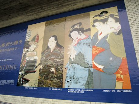 蕭白・松園・・・日本美術の輝き