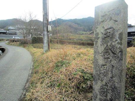 坂田金剛寺