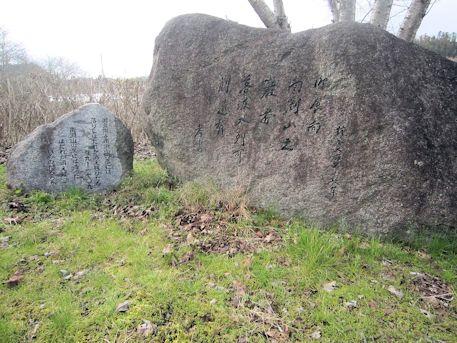 坂田寺跡の万葉歌碑