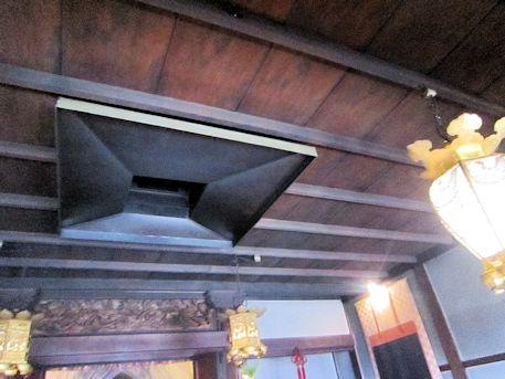 外山不動院の本堂天井