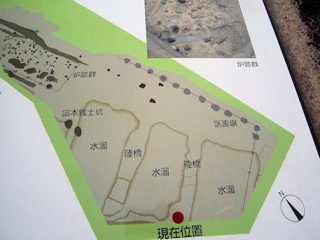 飛鳥池工房遺跡の地図
