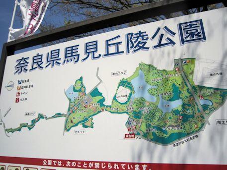 馬見丘陵公園の地図