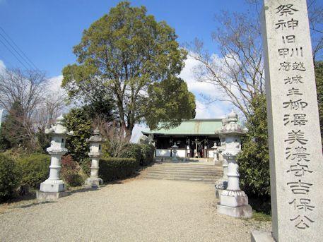 柳沢神社の社号標