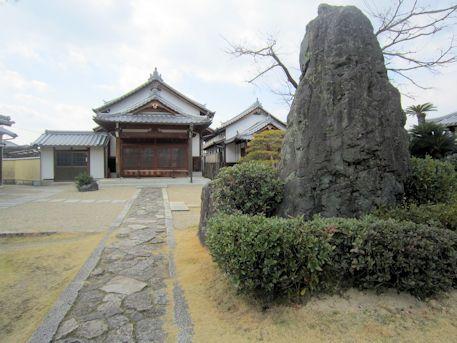 柳澤家仏間(香厳殿)